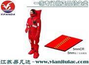 业安船舶船员用绝热型浸水御寒救生保温服