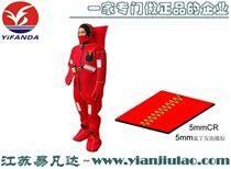 業安船舶船員用絕熱型浸水御寒救生保溫服
