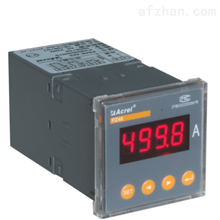 PZ48-AI/M单相电流表 数码管显示 一路4-20mA输出