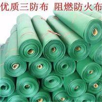 玻纤涂塑三防布供货商