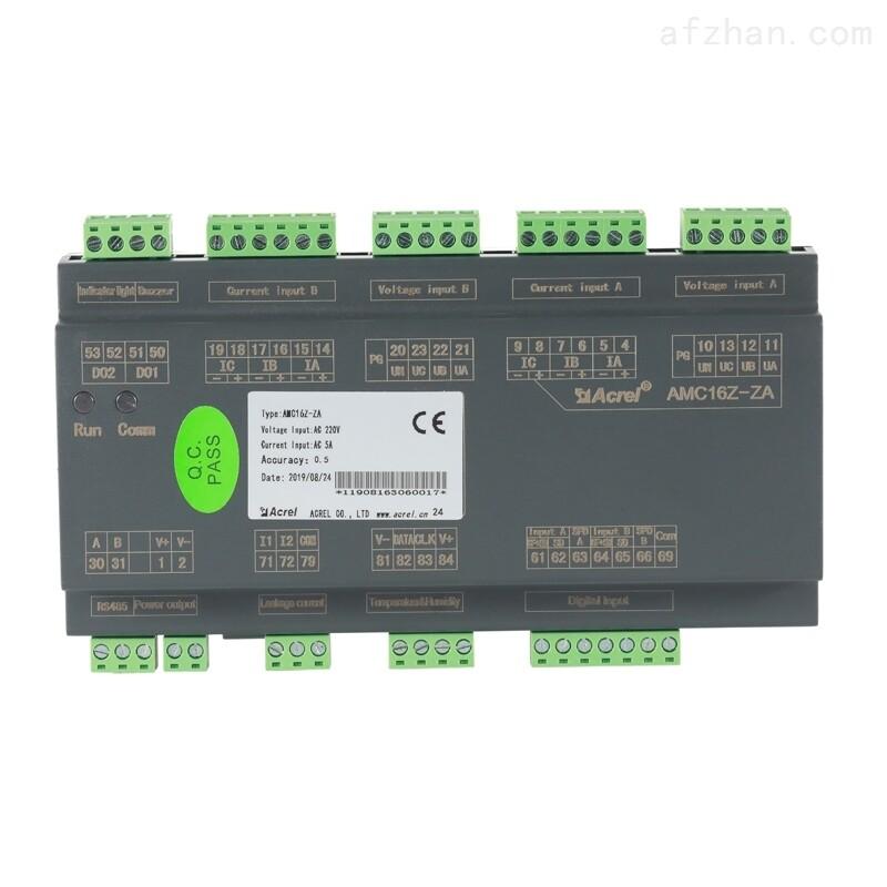 测量48分路交流出线带通讯数据中心监控装置