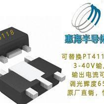LED调光IC恒流驱动IC PWM调光高频率