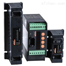 AGF-M24T导轨式智能光伏汇流采集装置 24路检测