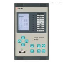 AM5-B母联保护及备自投装置 故障录播控故障告警