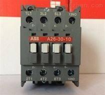 供应 6ES7 321-1BL00-0AA0 西门子
