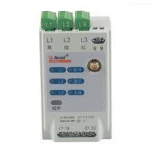 AEW100-D100R厂家无线计量模块 计量三相有功电能
