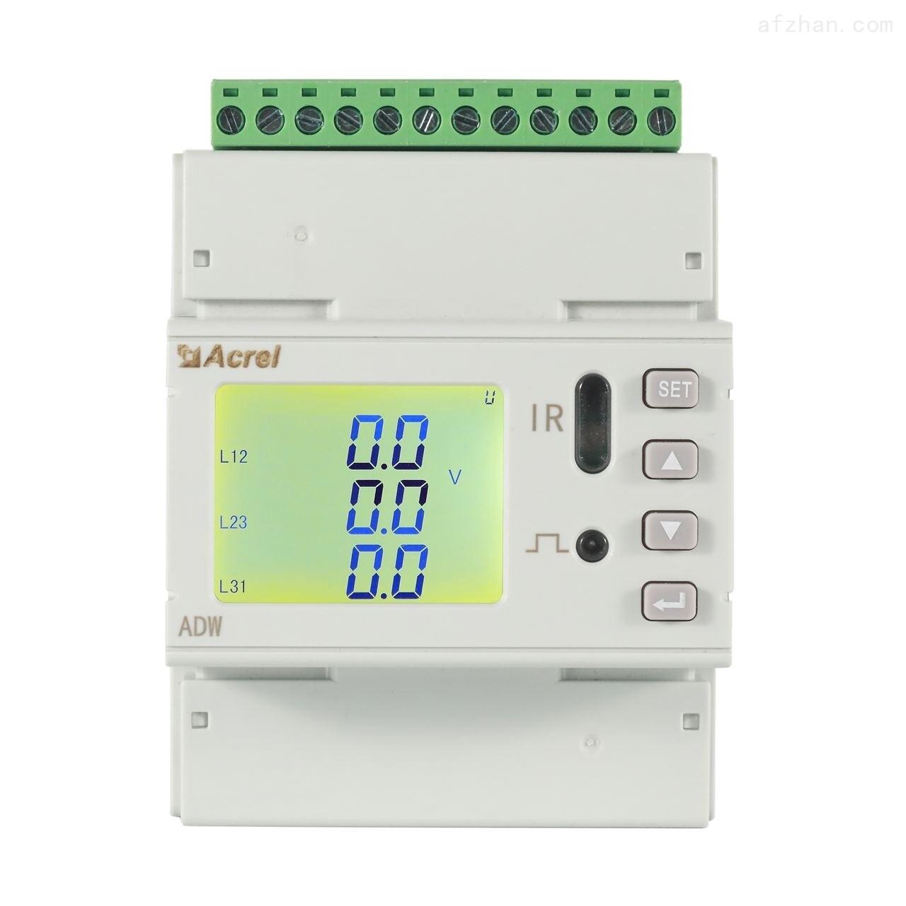 3路三相电参量测量 电力物联网仪表