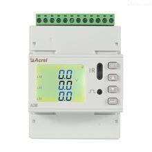 ADW210-D24-2S电力物联网仪表三相全电参量测量标配互感器