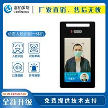 雙目活體檢測動態人臉識別一體機