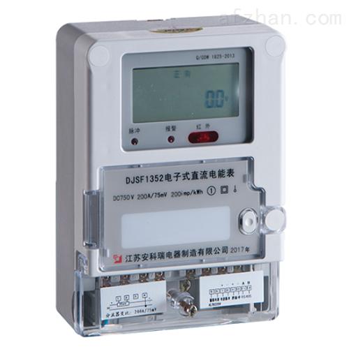 直流电能表 三线制 复费率电能统计