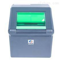 掌紋儀517掌紋采集儀掌紋掃描掌紋識別