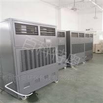 百科特奧數據機房高精度除濕機帶485接口