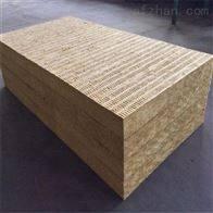 岩棉憎水率 岩棉外墙保温板厂家