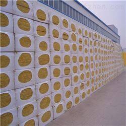 外墙保温A级岩棉保温板