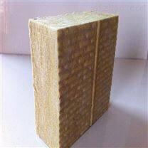 双鸭山生产加工岩棉板专业厂家