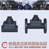 进口可调双金属片蒸汽疏水阀品牌,没有之一