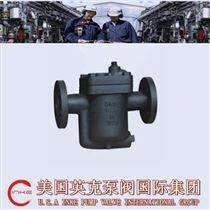 进口空气疏水阀美国英克泵阀国内总代理