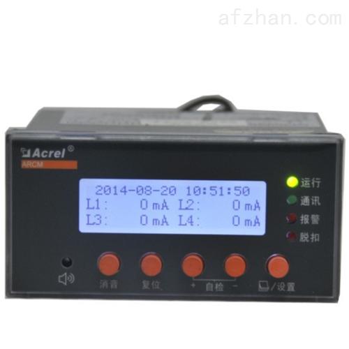 银行安全用电火灾探测器 单回路电流监测