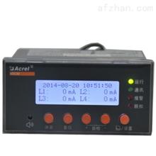 ARCM200BL-J4T4银行安全用电火灾探测器 4路电流温度监测