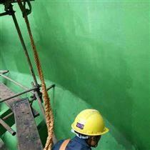 江苏苏州脱硫塔烟囱管道用钢结构翻新漆