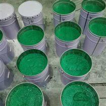 湖北乙烯基玻璃鳞片胶泥 钢结构翻新漆