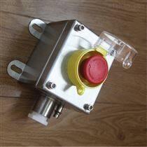 带透明防护罩不锈钢防爆防水自锁急停按钮盒