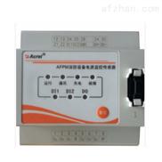 消防设备电源监控主模块 监测1路三相电压