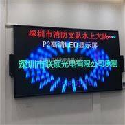 P2LED電子屏晶臺燈珠和普通燈珠怎么區分