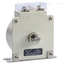 AKH-0.66/M8 50/5低压抽屉柜测量保护型互感器 容量2.5VA以下
