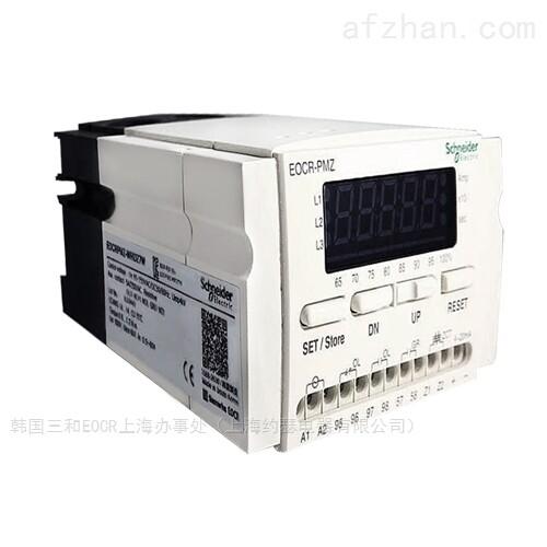 韩国进口EOCR-PMZ-WRDZ7W电机保护器