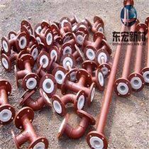 定州耐酸碱化工钢衬聚四氟管道单价