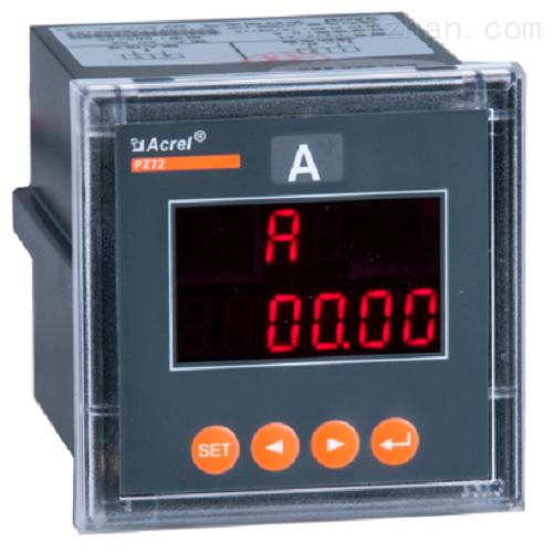 单相电流表 开孔67*67 一路4-20mA输出