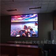 會議室10平方P1.875全彩高清LED電子屏價錢