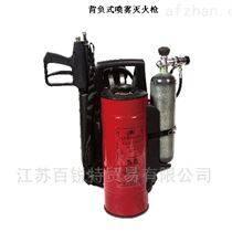 MHQ14/0.8-A背负式喷雾灭火水枪 细水雾装置