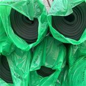 橡塑板橡塑保温板厂家批发价格