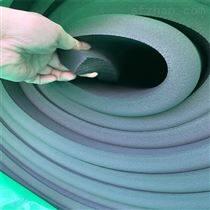阻燃橡塑保温板平米价格