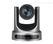 金微视新一代ISP4KP60超高清视频会议摄像机