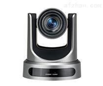 金微视全新一代ISP超高清视频会议摄像机
