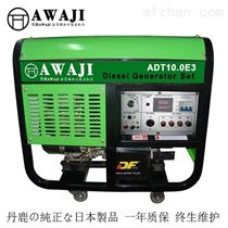 静音5千瓦柴油发电机AD5.0SE