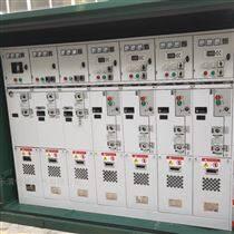 12KV高壓環網柜帶SF6負荷開關二進一出