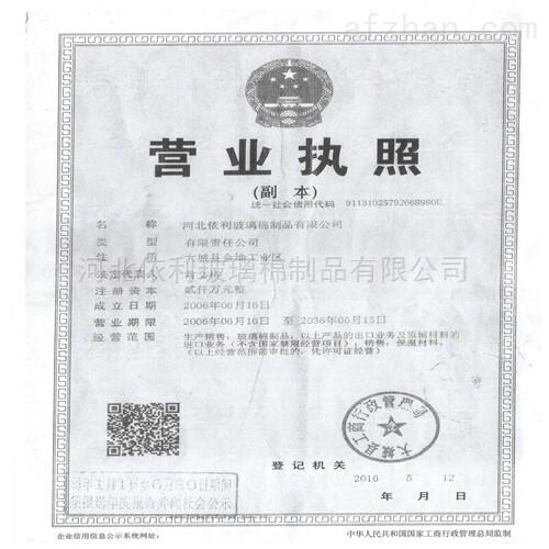 企业类证书