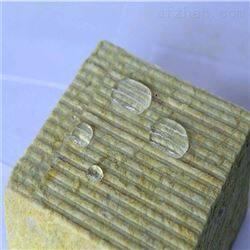 专业加工岩棉板