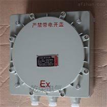 铸铝IIC级防爆接线箱500*600*200