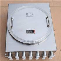 铸铝IIC级防爆接线箱
