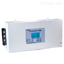 ADF300L-II-18D(6S)三相进线表 支持18路单或6路三相出线