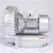 上海全风耐高温高压旋涡气泵