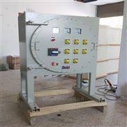 BXK现场污水泵防爆控制柜钢板焊接定做