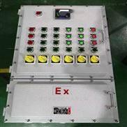 17.5KW变频器防爆控制柜立式/挂式定做