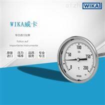 WIKA威卡双金属温度计,重载系列54