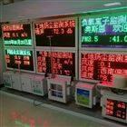北京工地CCEP认证扬尘自动监测供应商